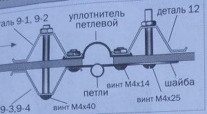 IMG_20170514_1246182